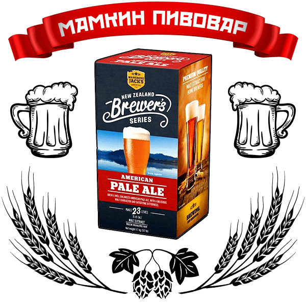 Mangrove Jack's NZ Brewers Series American Pale Ale